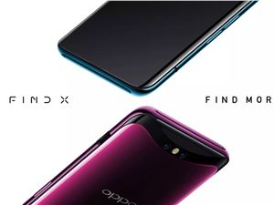 OPPO 沈义人:Find X2 搭载 2020 年最顶级屏幕