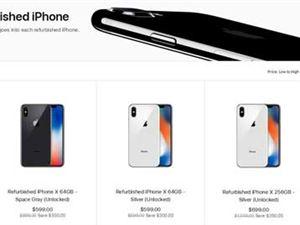 苹果 苹果官方翻新iPhone iPhone11