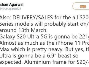 GalaxyS20 三星手机 三星新机