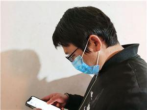 武漢疫情 在家辦公 武漢新型冠狀病毒