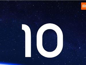 小米10正式官宣 2月13日纯线上直播发布