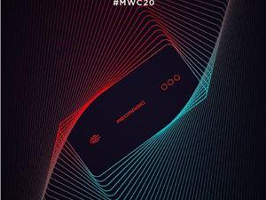 红魔5G游戏手机