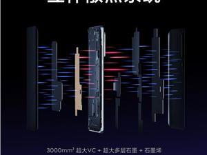 小米10 骁龙865