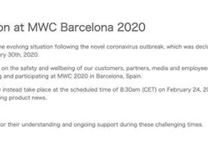 索尼 索尼退出MWC2020 索尼Xperia5Plus