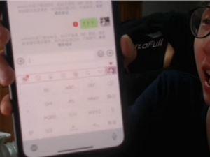 RNG中野不和是谣言?小虎澄清不是自己删了Mlxg微信