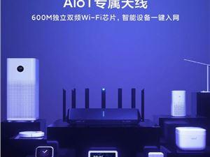 小米AIoT路由器AX3600外观公布:7天线 设计霸气