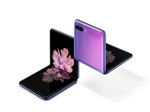 三星表示Galaxy Z Flip可经受20万次翻折