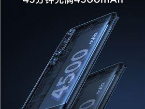 小米10 Pro配4500mAh电池:50W闪充45分钟充满