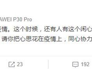甘薇 甘薇回应索赔40亿 贾跃亭