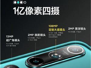 小米10 小米10相機 小米10發布
