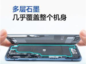 小米10配奢华散热系统:多层石墨几乎覆盖整个机身
