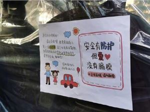 滴滴将为网约车免费安装车内防护膜 尽可能预防飞沫传播