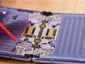 三星 GalaxyZFlip 三星折疊屏手機