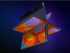 华为MateXs 华为新品会 折叠屏手机