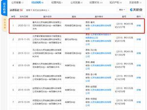 互联网医美平台 更美APP 经纬中国
