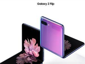 GalaxyZFlip 三星 折疊屏手機