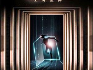 华为Mate Xs折叠屏5G手机发布 京东2月26日开启预约