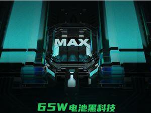腾讯黑鲨游戏手机 3 内置 4720mAh 电池,支持 65W 快充