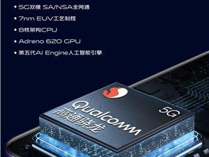 vivoZ6 vivo 5G手機