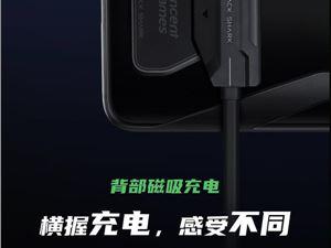 黑鲨游戏手机3