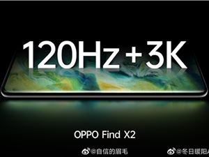 OPPOFindX2 OPPO 沈義人