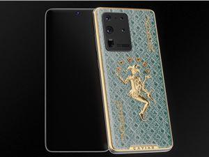 Caviar ����涓�������濂㈠���� Galaxy S20 Ultra锛�浠ユ������涓虹�垫��璁捐��