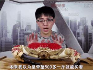 """一條視頻成本2萬?""""大祥哥""""果然是最舍得花錢的吃播博主"""