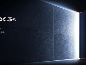 NEX3S发布会直播 vivoNEX3S5G vivoNEX3S发布会直播
