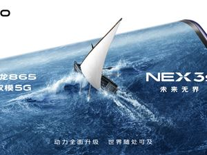 NEX3S NEX3S价格 NEX3S发布会直播