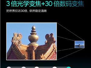 30倍变焦!Redmi K30 Pro新爆料:Redmi首款超远变焦手机