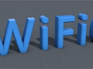 2020年pc上wifi密码软件哪个好用?