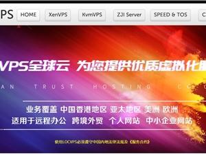 2021Locvps日本vps服务器8折优惠码领取 不限流量支持windows