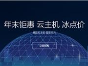 KVMCloud日本云服务器开启买一送一优惠活动 日本云服务器推荐