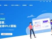 半月湾日本CN2 GIA VPS服务器八折优惠码分享 日本高质量vps推荐