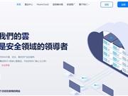 90IDC韩国vps云服务器85折优惠码分享 韩国云服务器优惠活动推荐