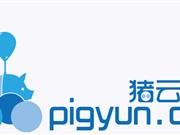 pigyun韩国vps云服务器优惠码汇总 CN2线路最低仅需14元