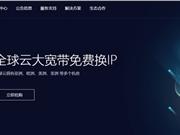 KVMCloud韩国云服务器七折优惠码分享 韩国云服务器推荐