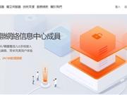 EDGENAT韩国VPS推荐 韩国CN2 GIA线路分享
