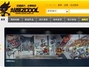10个优秀的中文图片源素材分享网站