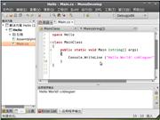 图解Linux下如何搭建C#开发环境