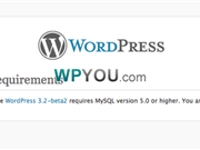 WordPress 3.2 的6大特色功能及更新
