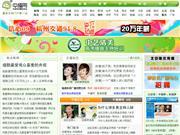 好站推荐第六十四期:中国播音主持网