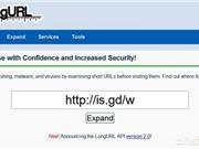 摆脱压缩链接限制 分享8个还原缩短网址方案